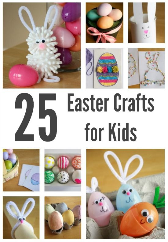 Friday Findings- Easter Projects for the Littles